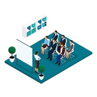 概念等尺性の人々を学ぶトレンドフロント等尺性、コーチ、トレーニング、講義、会議、ブレーンストーミング、ビジネスマン、スーツのビジネスウーマン