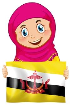 ブルネイ旗を握っているイスラム教徒の少女