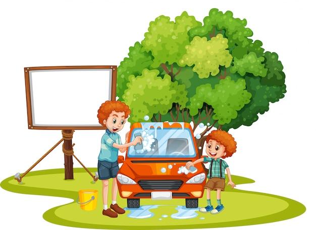Папа и сын стиральная машина на газоне