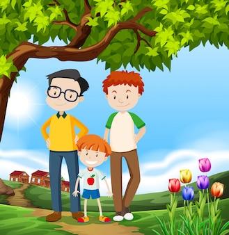 Счастливая семья для принятия лгбт