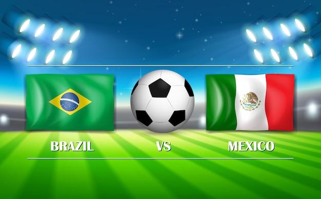 ブラジル対メキシコサッカースタジアム