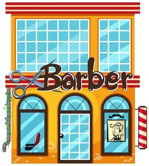 白い背景の理髪店