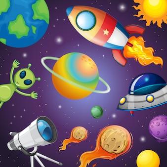 太陽系と空間