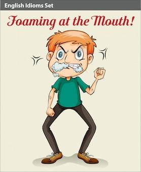 口の中に泡を持つ男
