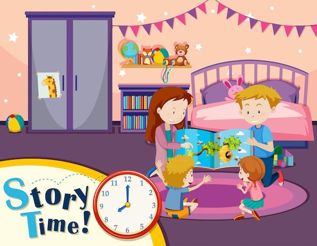 ストーリータイム家庭の読書