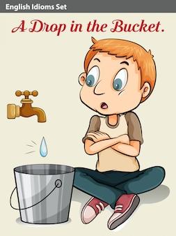 Мальчик смотрит на каплю воды