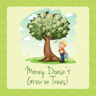 木の上にお金が生えない