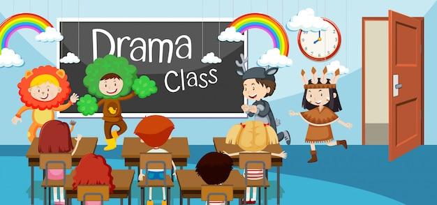 ドラマクラスの子供たち