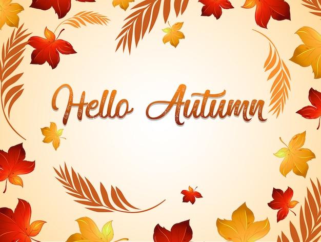 秋の感謝の背景テンプレート