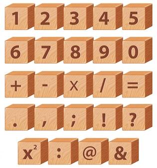 木製ブロック数学記号と記号