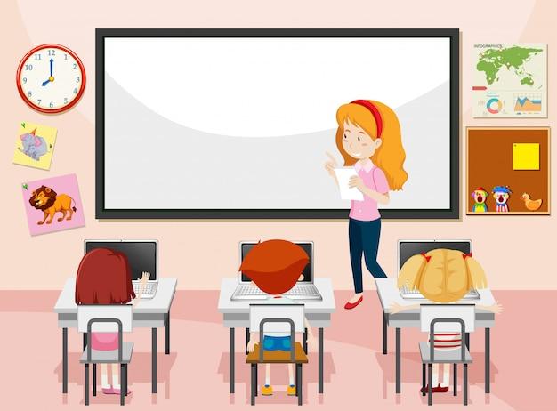コンピュータークラスの学生