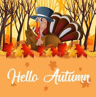 トルコとオレンジの秋のテンプレート