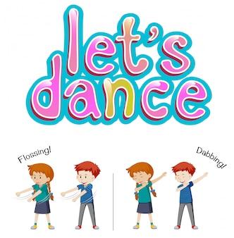男の子と女の子が踊る