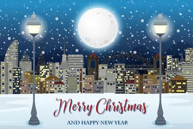 街並みのメリークリスマス