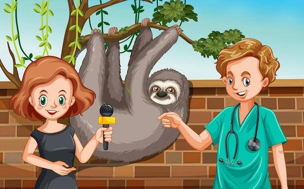 動物園での獣医のインタビュー