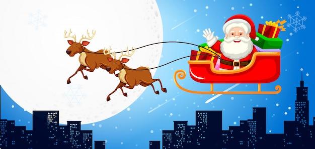 Санта в санях с оленями