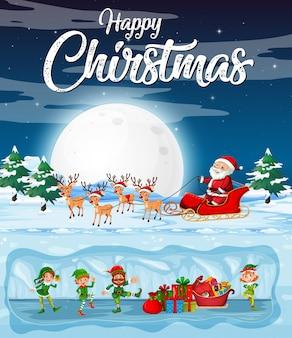 ハッピークリスマスカードテンプレート