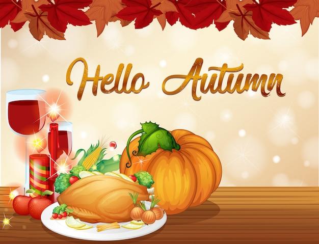 感謝祭の秋のカードのテンプレート