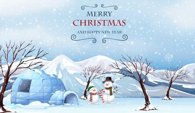 メリークリスマス屋外のテンプレート
