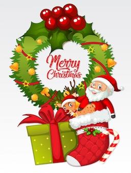 メリークリスマスカードテンプレート
