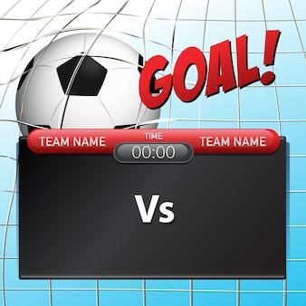 Шаблон табло для футбола