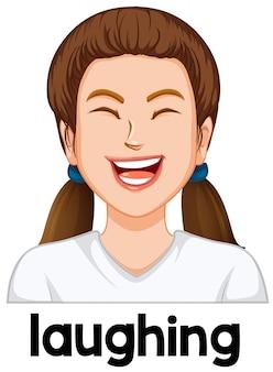 笑っている若い女の子の表情