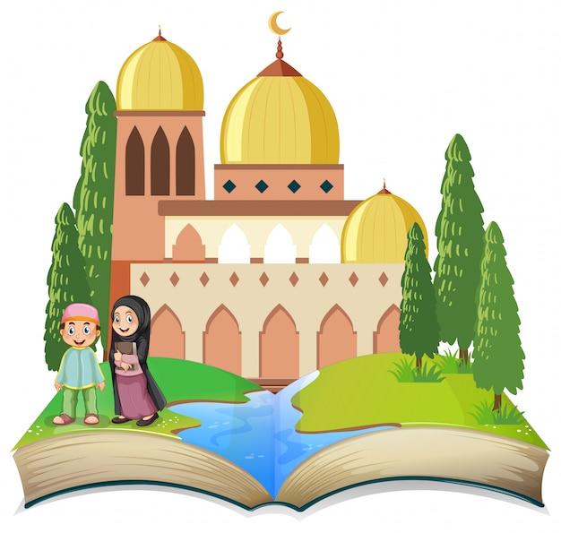 開いた本のイスラム教徒の子供たち