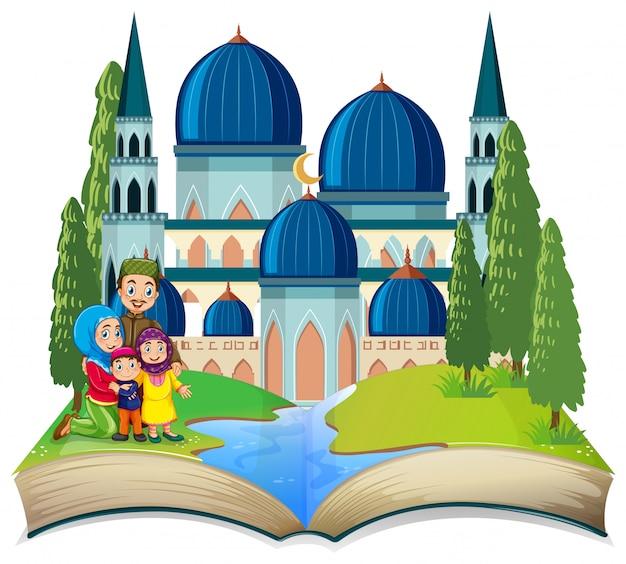 開かれた本のイスラム教徒のテーマ