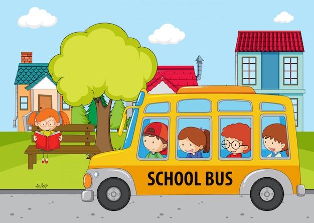 スクールバスの中の子供たち