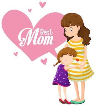 Лучший шаблон мамы