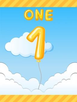 Воздушный шар номер один на небе