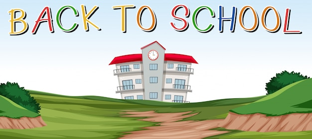 学校のテンプレートに戻る