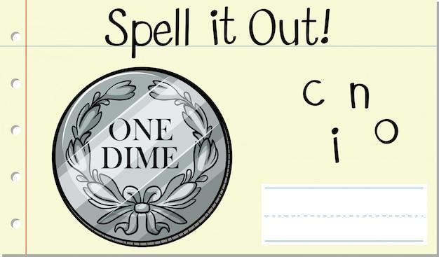 コインで綴る