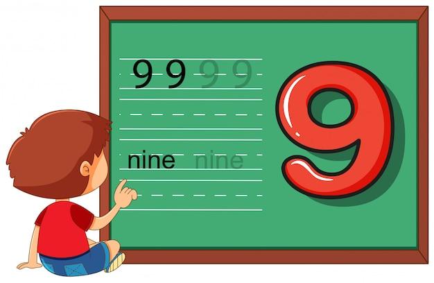 Мальчик на листе номер девять