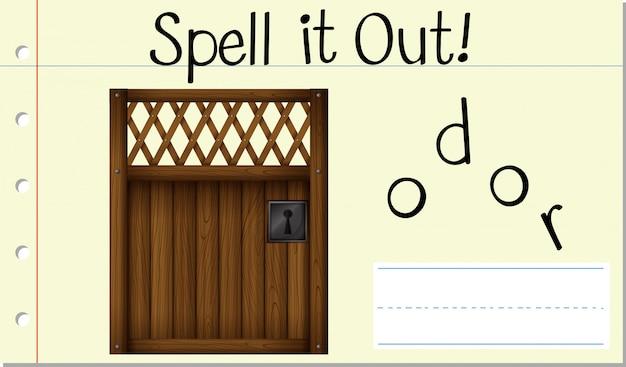 ドアの外にそれを綴る