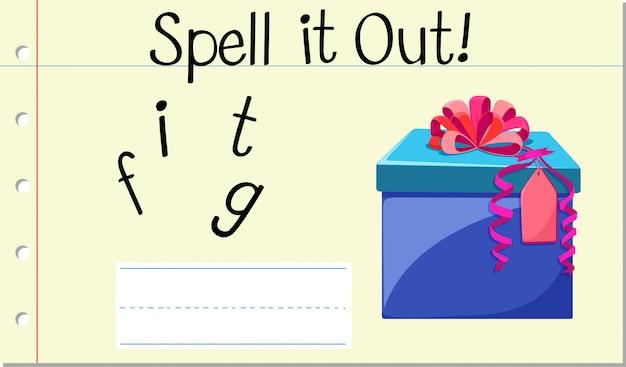 プレゼントを綴る