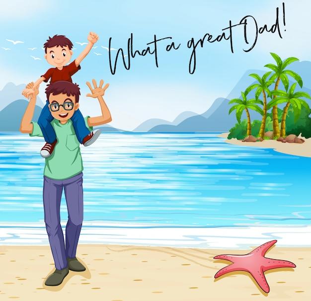 Отец и сын на пляже