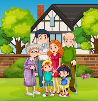 家の庭の前の家族