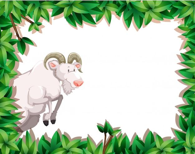 Природная рамка с козой