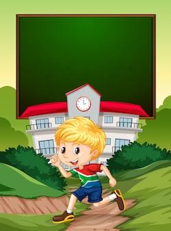 学校のバナーに南アフリカ共和国の男の子