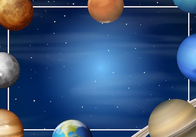 太陽系の漫画のフレーム