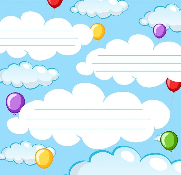 空のメモの空のテーマ