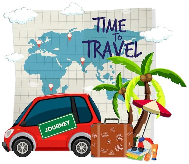 旅行の時間テンプレート
