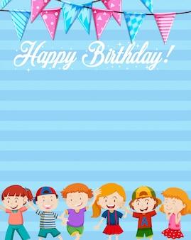 Шаблон заметки на день рождения