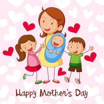 Открытка на день счастливой матери