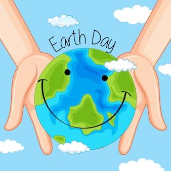 手で地球の日