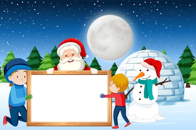 ハッピークリスマスバナーの背景