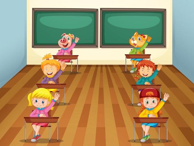 Студент в классе