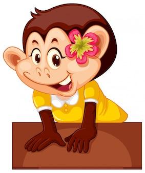 かわいい雌猿のキャラクター