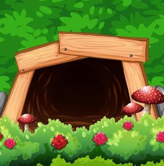 鉱山の前に木製の入り口